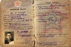 Георгій (Рыгор) Лукьянавіч Дзенісевіч