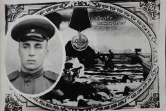 Іван Мікалаевіч Кулявец